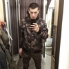 Mihail, 30, Novosibirsk