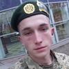Андрий, 20, г.Петрово