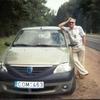 onli, 73, г.Висагинас