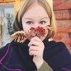 Александра, 24, г.Екатеринбург