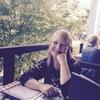 Janna, 48, г.Франкфурт-на-Майне
