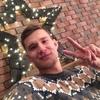 Роман, 28, г.Харьков