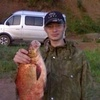 Иван, 25, г.Котлас