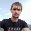 Денис, 32, г.Бельцы