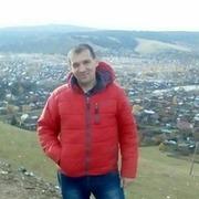 сава 42 Стерлитамак
