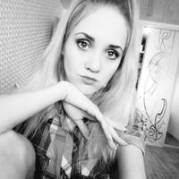 Наталья, 29 лет, Овен, Челябинск