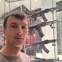 Сергей, 34 года, Близнецы, Москва