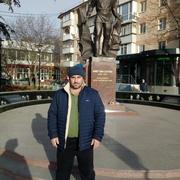 Айдер 39 Симферополь
