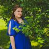 Катерина, 23, г.Барнаул