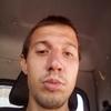 Андрей, 28, г.Апшеронск