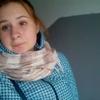 Алёна, 19, г.Киев