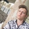 Вадим, 18, г.Курган