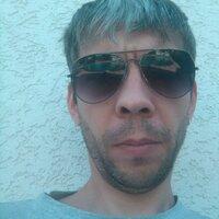 Рррр, 37 лет, Дева, Харьков
