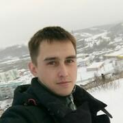 Андрей Трофимов 25 Череповец