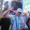 Yuriy, 38, Tokmak