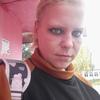 Elena, 26, Dankov