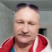 Александр 52 Краснотурьинск