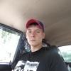 Макс, 27, г.Ростов-на-Дону