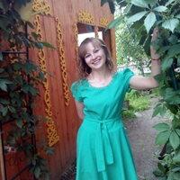 Татьяна, 36 лет, Водолей, Шаркан