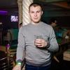 Стас Царь, 26, г.Варшава