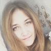 Екатерина, 18, г.Могилев