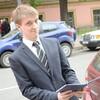 Георгий, 24, г.Санкт-Петербург