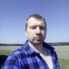 дэн, 29, г.Николаев
