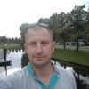 Вадим, 38, г.Краматорск