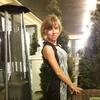 Юлия Сафиуллина, 26, г.Казань