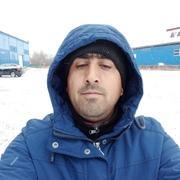 неъматчон 30 Екатеринбург