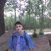 Андрей 33 Синельниково