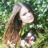 Ольга, 22, г.Белозерск