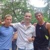 Дима, 28, г.Сочи