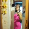 Кристина, 23, г.Невель
