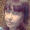 Оксана, 36, г.Улан-Удэ