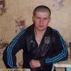 Aleksandr, 34, Вроцлав
