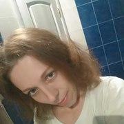 Таня 35 Ставрополь