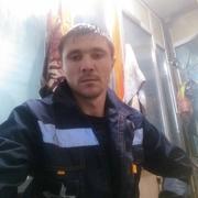 Александр 30 лет (Козерог) Липецк