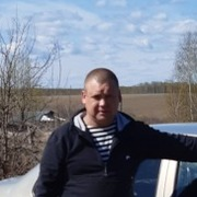 Виталик 30 Нижний Новгород