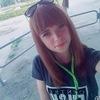 Анастасия, 20, Кам'янське