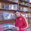 David Petrosyan, 29, г.Гюмри