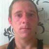 Sereja, 33, Bryansk