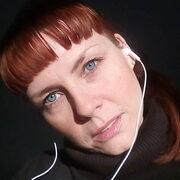 TATIANA ANDREEVA из Жироны желает познакомиться с тобой