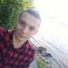 Никита Сергеевич Куро, 22, г.Воронеж
