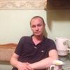 Valeriey, 33, Karino