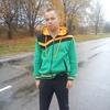 дмитрий, 27, г.Краслава
