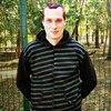 Эдик, 33, г.Краснодар