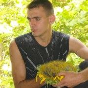 сергей 36 лет (Стрелец) Тульский