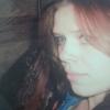 Anna, 34, г.Соль-Илецк