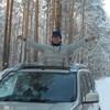 АЛЕКСАНДР, 61, г.Озерск